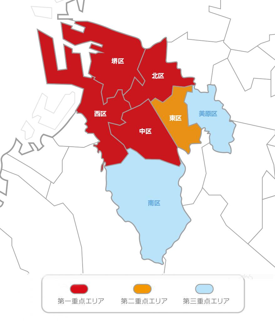 地図堺 (2)